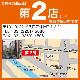 ACROLINK   7N-PC6700 Aniversario PCB(電源ケーブル/1.5m)(2017年8月7日 新発売)