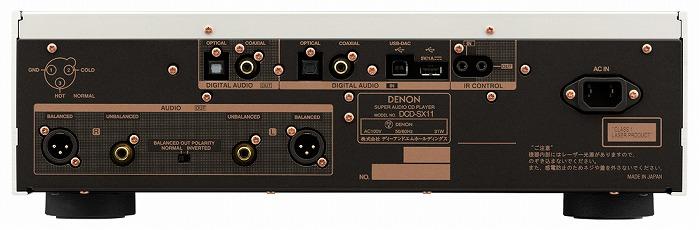 DENON   DCD-SX11 (2015年10月中旬 新発売)