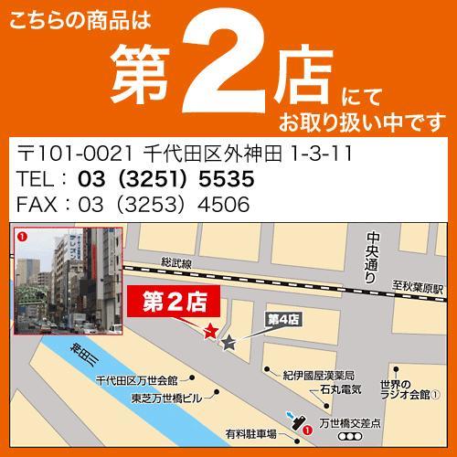 日本音響エンジニアリング  ANKH-1(ST-15)(音場調整材)