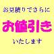 OYAIDE   AP-004(3P電源プラグ)(2017年12月8日 新発売)
