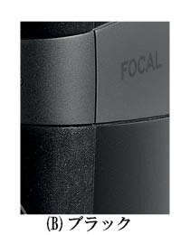 FOCAL    Sopra No1(ペア)(2017年10月 取り扱い開始)