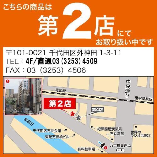 FOCAL    Sopra No3(ペア)(2017年10月 取り扱い開始)