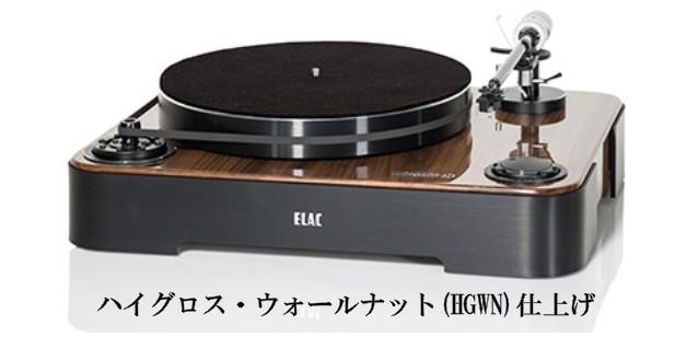 ELAC  Miracord 90 (ハイグロスブラック/シルバー)(2017年2月1日  新発売)