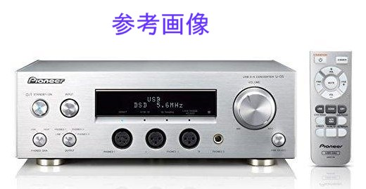 新品:Pioneer U-05(未開封新品)(USB-DAC内蔵ヘッドホンアンプ)