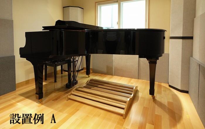 日本音響エンジニアリング  ANKH-6(FL99)(床置きアンク)(1台)音場調整材