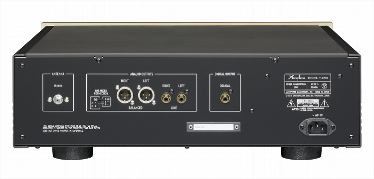 Accuphase  T-1200(FM専用チューナー)(2018年5月上旬 新発売)
