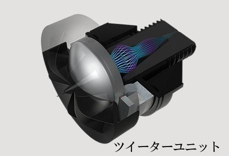 KEF   Q350(WN)(2017年5月4日  新発売)