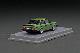 ★予約商品 T64R-050-GRN 1/64 Volvo 242 Custom Green