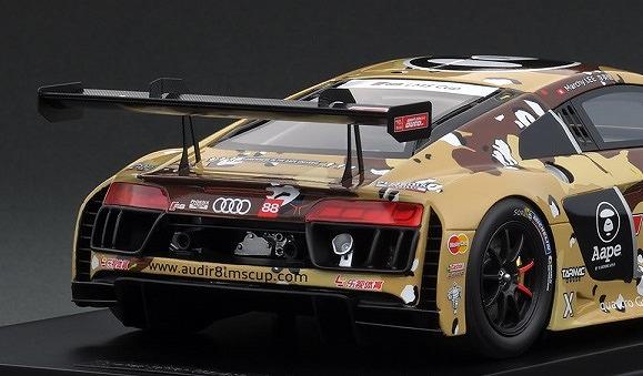 T18-004-CUP16DST 1/18 Audi R8 LMS Audi R8 LMS Cup 2016 Shanghai