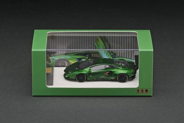 PGM-640401 1/64 LB LP700 Green