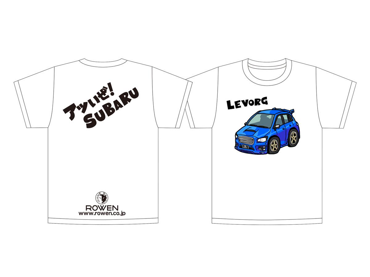 LEVORG《アツいぜ!SUBARU》Tシャツ