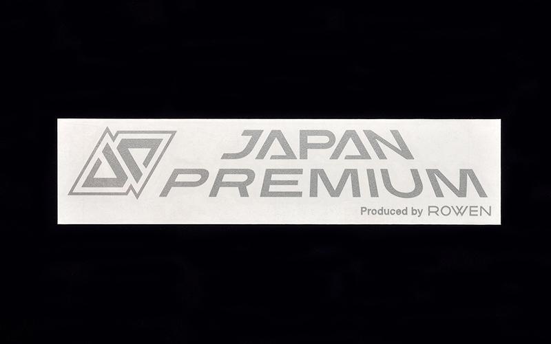 JAPAN PREMIUM ステッカー