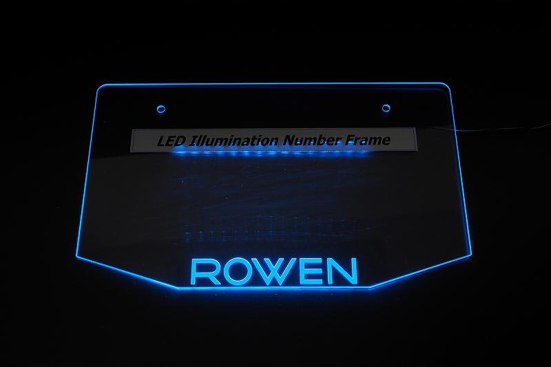 ROWEN LEDイルミネーションナンバーフレーム 台形Type