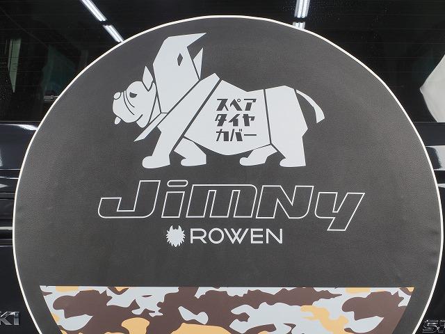 JIMNY/JIMNYSIERRA用タイヤカバー「フレブル&カモフラver.」