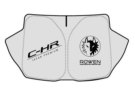 C-HR専用 ロゴ入りサンシェード(収納ケース付き)