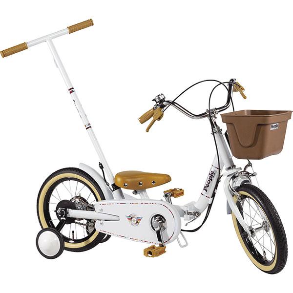 いきなり自転車プレミアムホワイト ピープルじてんしゃ14インチ かじとり式 子供 自転車 14インチ people 幼児用自転車