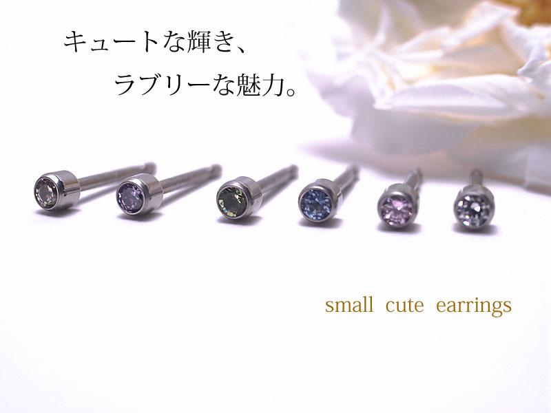 日本製 チタンピアス ベゼルCZシャンパンダイヤモンド