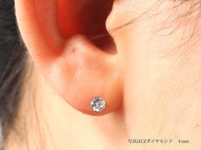 チタンピアス CZダイヤモンド4ミリ