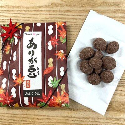 【送料無料!】秋のお月見煎茶ギフトセット