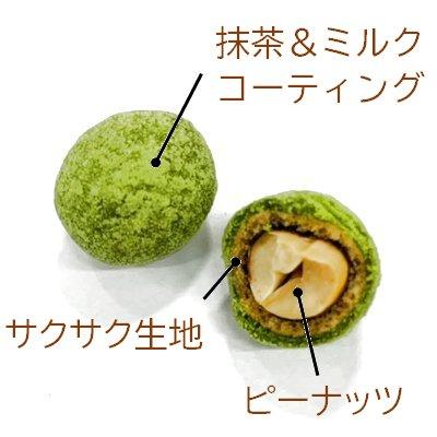 【送料無料!】抹茶みるく豆&やぶきた茶ギフトセット