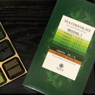 TEA CHOCOLATE MATCHA 7