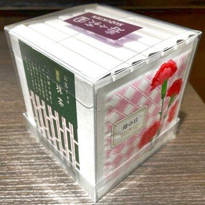 お茶チョコ&母の日煎茶ティーバッグギフトセット(チョコ7種・煎茶2P )