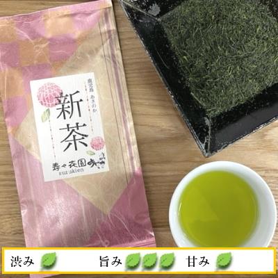 【送料無料】「あさのか」新茶と2種のお茶チョコ(抹茶・玄米茶)ギフトセット