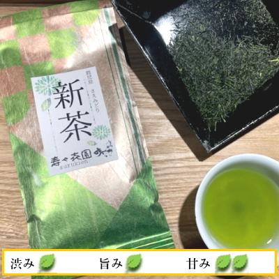 【送料無料】鹿児島県産新茶 詰め合わせセット(ゆたかみどり・さえみどり・あさのか)