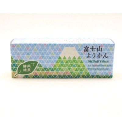 静岡緑茶の富士山ようかん