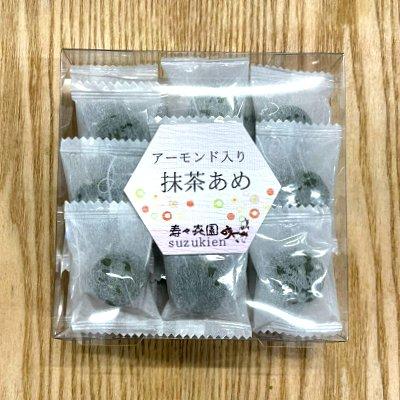 【送料無料】お茶づくしのギフトセット(煎茶と3種のお茶ようかん&抹茶あめ)