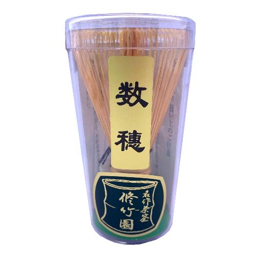 自宅で楽しむお点前セット(抹茶20g+茶碗・茶筅・茶杓)