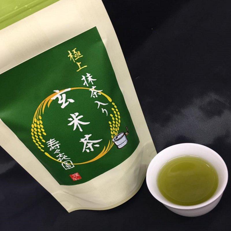 極上抹茶入り 玄米茶 100g