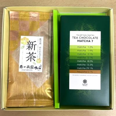 【送料無料】「ゆたかみどり」新茶とTEA CHOCOLATE MATCHA7 ギフトセット