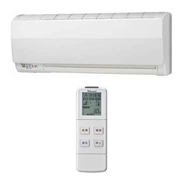 Rinnai 給湯暖房機([24号]フルオート)+リモコンセット+浴室暖房乾燥機(壁掛けタイプ)