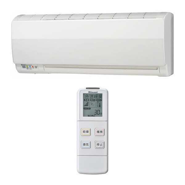 Rinnai 給湯暖房機([24号]オート)+リモコンセット+浴室暖房乾燥機(壁掛けタイプ)