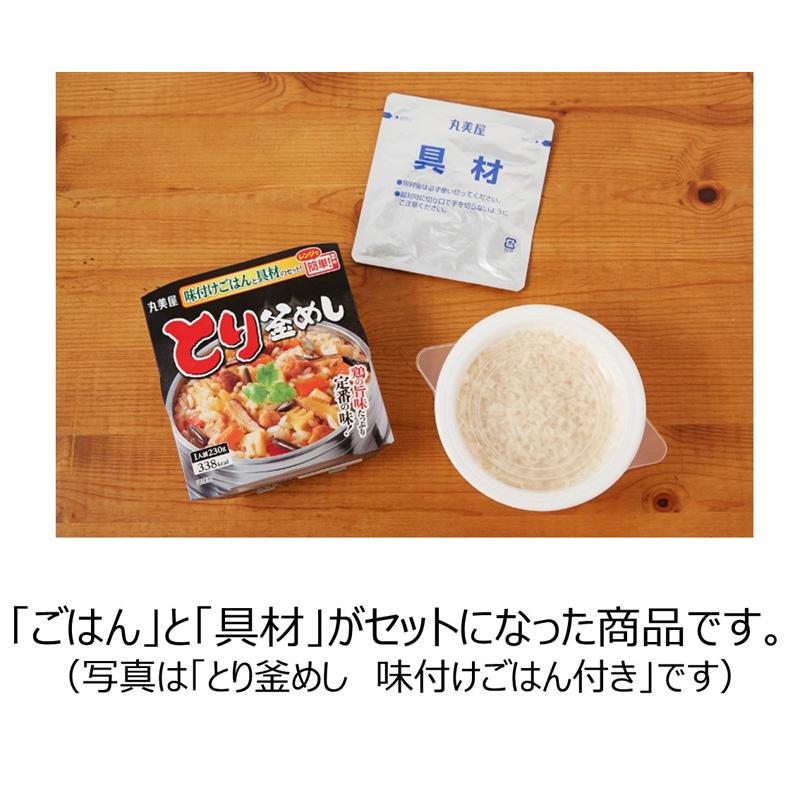 ごはん付きシリーズ アソート詰合(6種入)