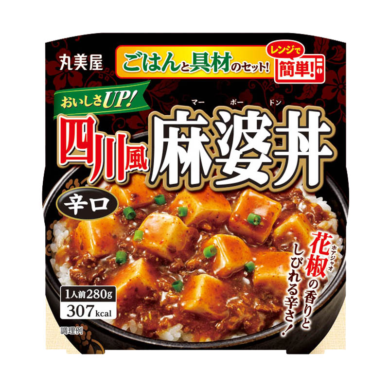 四川風麻婆丼<辛口> ごはん付き[6個セット]