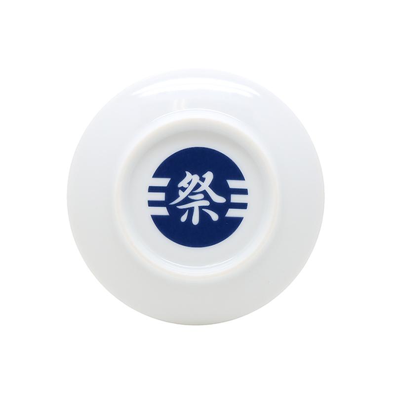 豆皿【キタサンブラック】