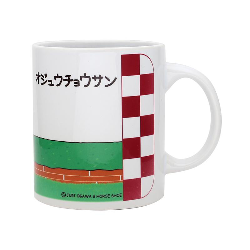 おがわじゅりマグカップ【オジュウチョウサン】