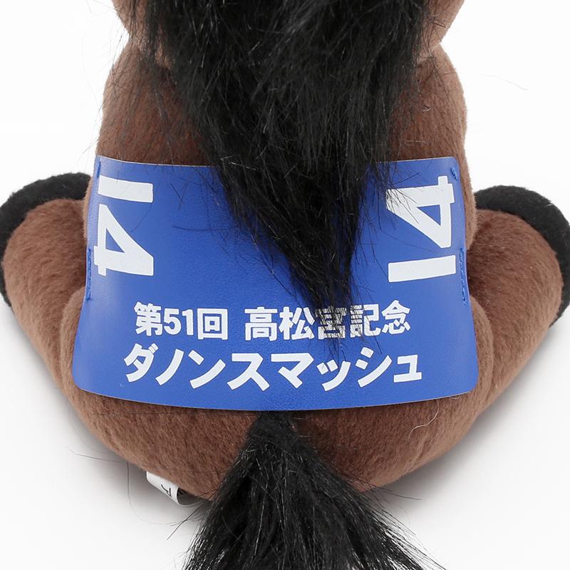 アイドルホース【ダノンスマッシュ/'21高松宮記念】(レギュラー)