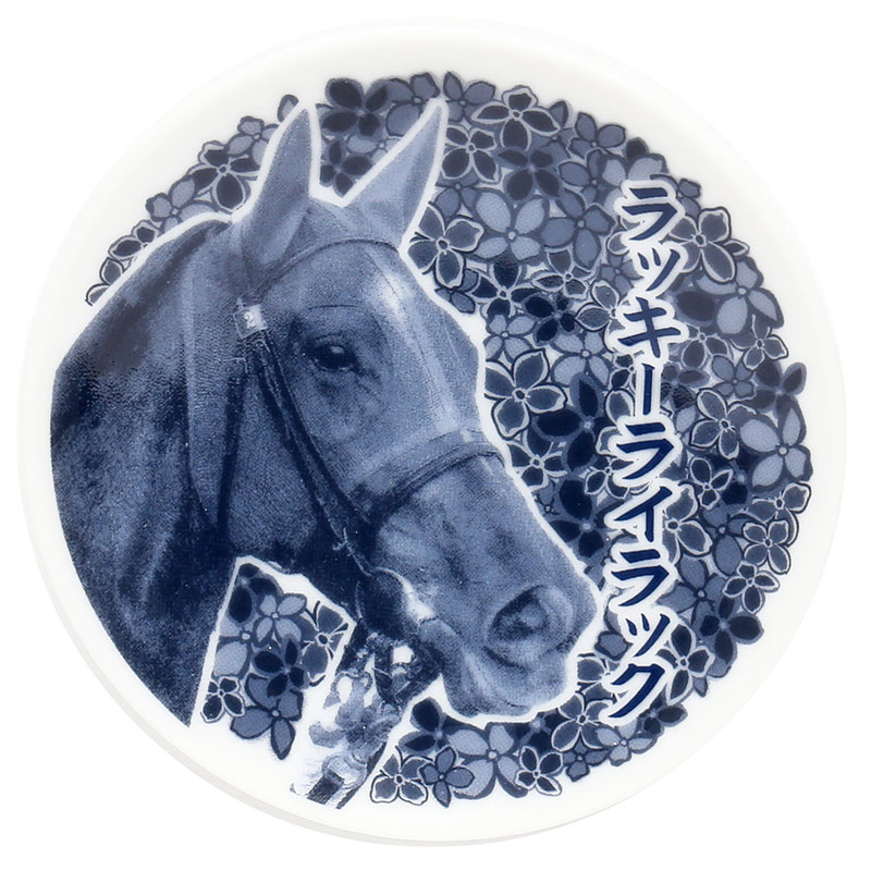 豆皿【ラッキーライラック】