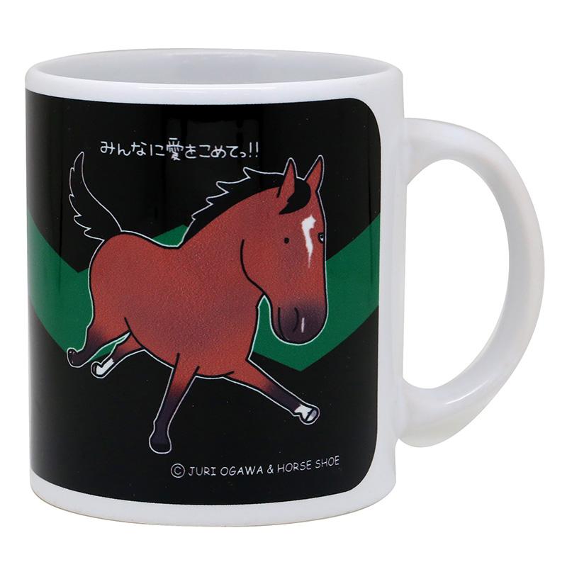 おがわじゅりマグカップ【ラヴズオンリーユー】