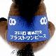 アイドルホース【ブラストワンピース/'18有馬記念】(マスコット)