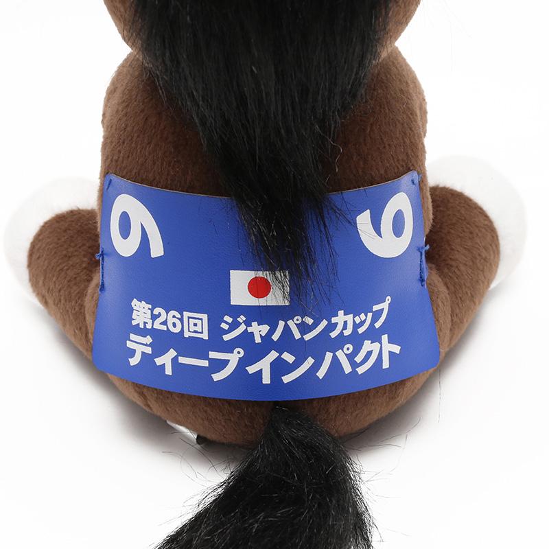 アイドルホース【ディープインパクト/'06ジャパンカップ】(マスコット)