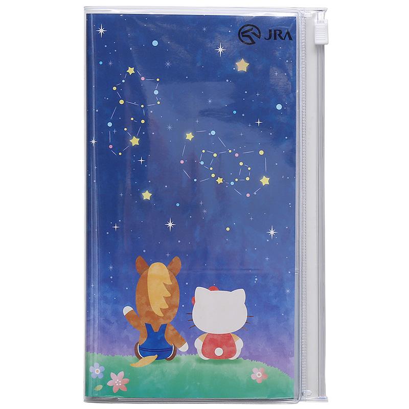 ターフィー&キティ スライダーポケット付ノート【夜】
