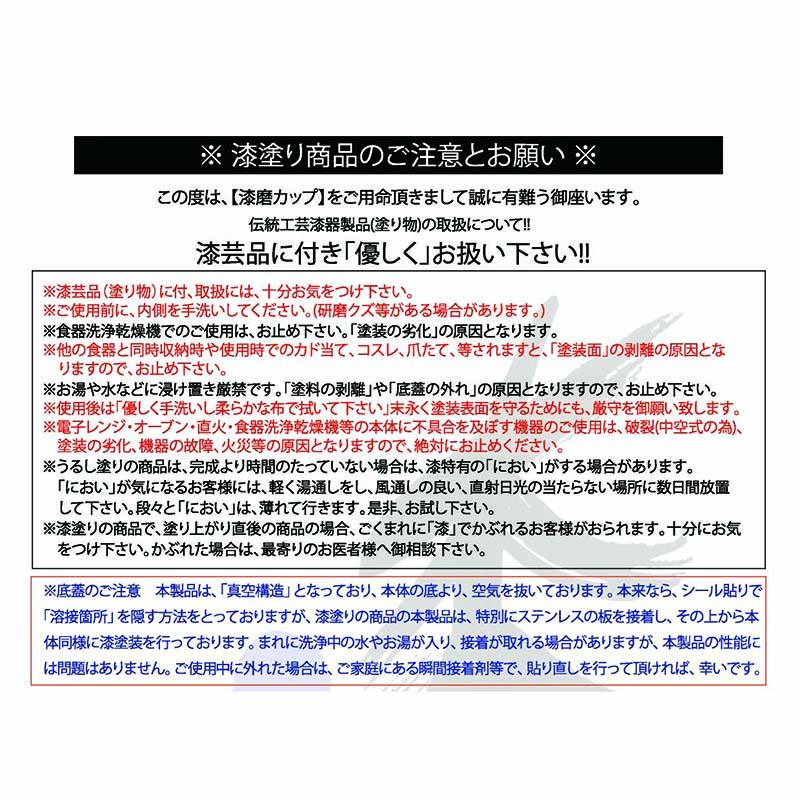 漆磨カップ2個セット【アーモンドアイ/引退記念】