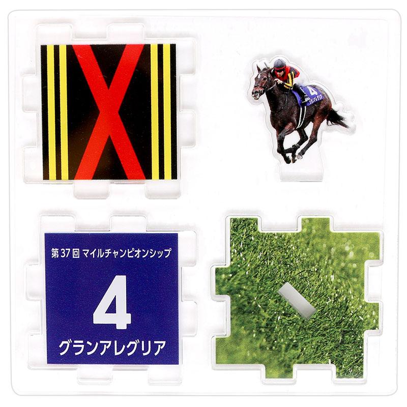 G�アクリルパズルプレート【'20マイルチャンピオンシップ】
