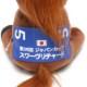 アイドルホース【スワーヴリチャード/'19ジャパンカップ】(マスコット)