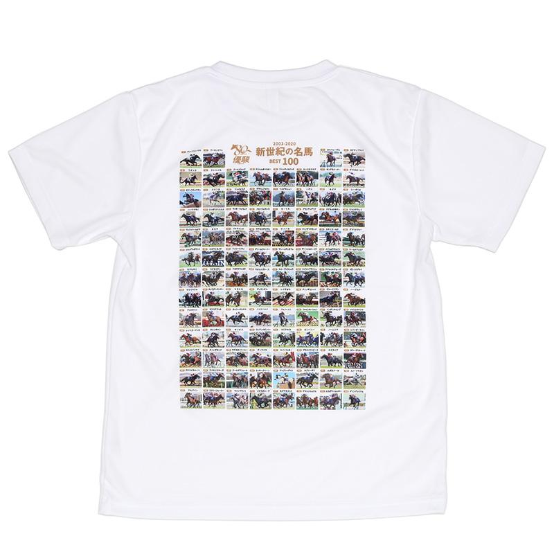 21優駿 100名馬Tシャツ