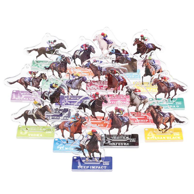 21優駿 100名馬アクリルスタンドフィギュア